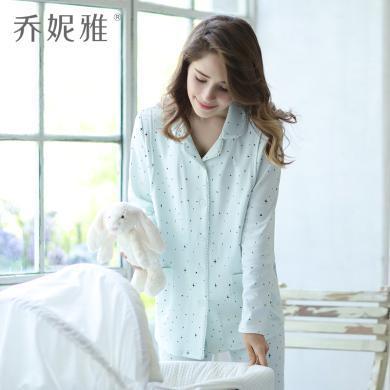 月子服冬季產后喂奶懷孕期家居服套裝孕婦睡衣女春秋純棉哺乳衣