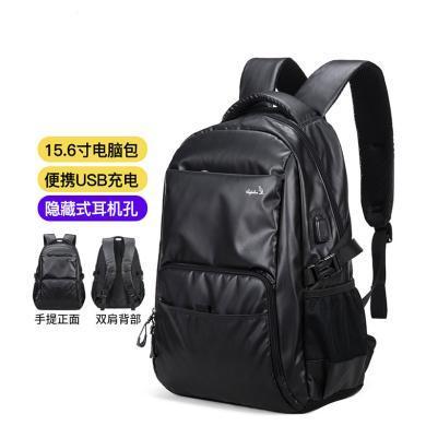AUGTARLION双肩包男士背包休闲商务旅行大容量书包电脑新款潮