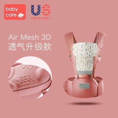babycare多功能嬰兒背帶 寶寶前抱式腰凳新生兒四季通用抱娃神器9826嬰兒背帶(Air Mesh 3D款)