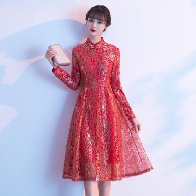 亿族 新娘敬酒服秋冬新款长袖红色结婚回门礼服裙女旗袍连衣裙