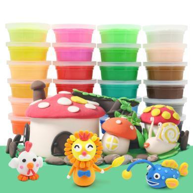 樂心多 兒童益智玩具24色超輕粘土經典彩泥套裝無毒橡皮泥 yrwj21