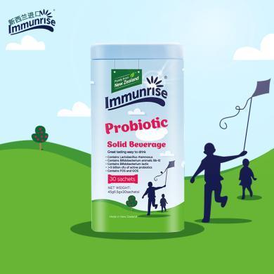 新西蘭進口卜瑞塔益生菌 50億活性寶寶益生元益生菌兒童固體飲料