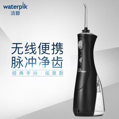水牙線潔碧waterpik牙齒沖洗結石牙齒清潔牙線機電動潔牙462
