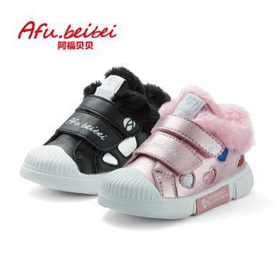阿福貝貝 冬棉鞋1-4歲 兒童棉鞋 學步鞋A9522