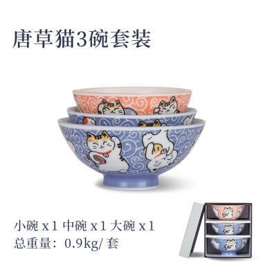 日本有古窯招財貓碗3個