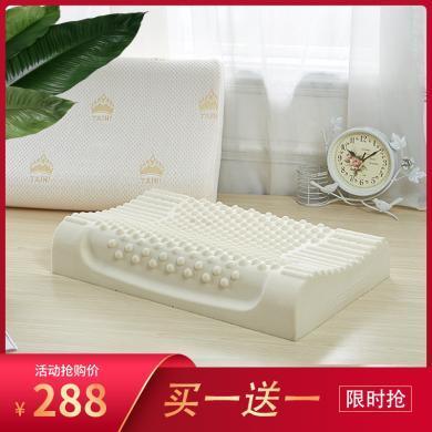 【買一送同款】【支持購物卡】泰嗨(TAIHI)泰國原裝進口天然乳膠顆粒按摩枕成人護頸椎枕頭枕芯乳膠枕