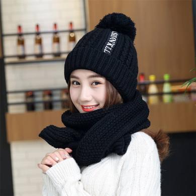 【兩件套】女士帽子圍巾加絨加厚針織帽戶外帽子女冬FA040