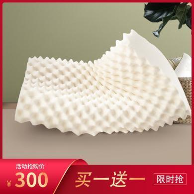 買一送同款【支持購物卡】泰嗨(TAIHI)泰國原裝進口天然乳膠護頸枕泰國原裝進口高低按摩頸椎枕芯橡膠枕頭帶枕套