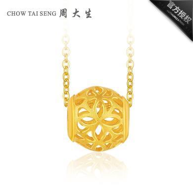 周大生足金鏤空繡花球吊墜 黃金轉運珠 一款兩戴黃金首飾新品