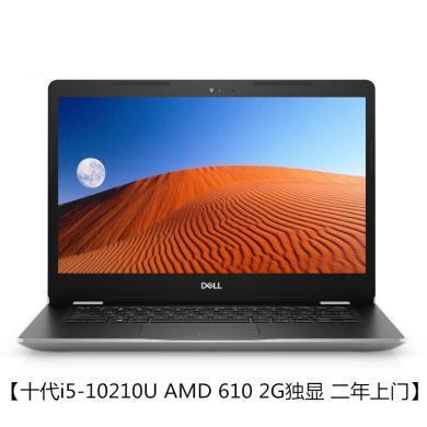 戴爾 筆記本 電腦 3490 14.0英寸 筆記本電腦 商務 辦公 學習 定制版