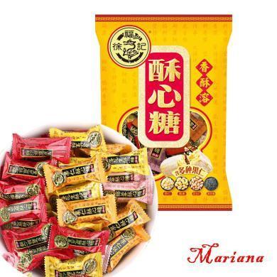 徐福記酥心糖袋裝318g 一萬點甜蜜暴擊 6種甜蜜暴擊來襲