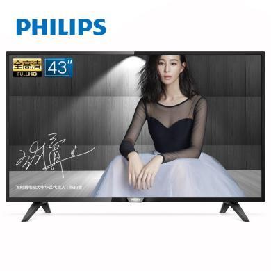 飞利浦(PHILIPS)43PFF5292/T3 43英寸 人工智能 全高清 二级省电能效 网络智能液晶电视机