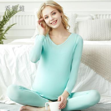 喬妮雅孕婦秋衣秋褲套裝冬莫代爾家居服睡衣女孕期保暖內衣產后哺乳喂奶