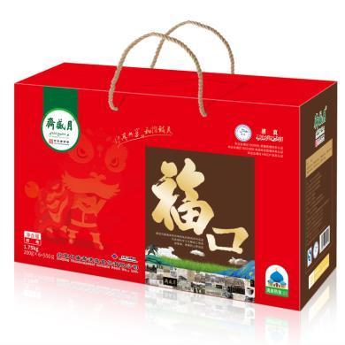 老北京特產 多口味熟食組合 清真牛羊肉熟食禮盒 ??谑焓扯Y盒1750g