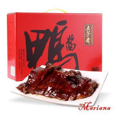 五芳斋-真空酱鸭600g(礼盒)