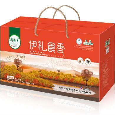 月盛齋 老北京特產 熟食牛羊肉禮盒 年貨節禮盒 伊禮食香禮盒1.55kg