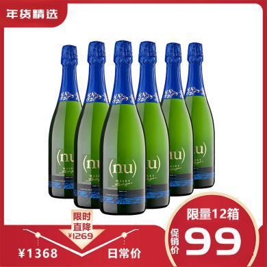 【限量12箱】【6瓶裝】西班牙馬塞特NU卡瓦起泡酒750ml包郵