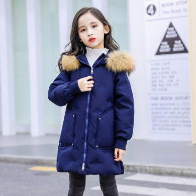 銘佳童話新款女童裝秋冬款洋氣時髦外套女孩冬裝大童冬季中長款羽絨服W9572YR958