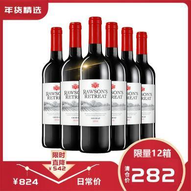 【奔富秒殺】品悅奔富紅酒 澳大利亞原瓶進口 奔富(Penfolds)洛神梅洛紅酒 750mL * 6 包郵 送開瓶器