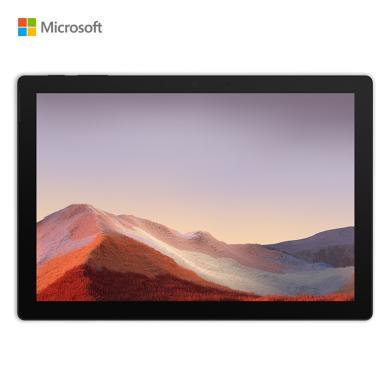 微软 Surface Pro 7 二合一平板笔记本电脑 | 12.3英寸 第十代酷睿i3-1005G1 4G 128G SSD 亮铂金
