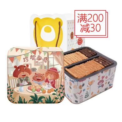 【順豐空運】珍妮曲奇 八味大禮盒700g手工曲奇餅干年節送禮年貨