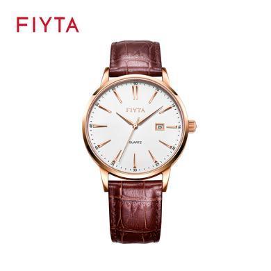 【人氣熱賣】飛亞達(FIYTA)手表 經典系列男女情侶時尚石英腕表TG/L802002.PWR