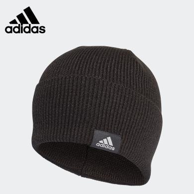 Adidas阿迪达斯中性针织防风耐磨运动帽子CY6026