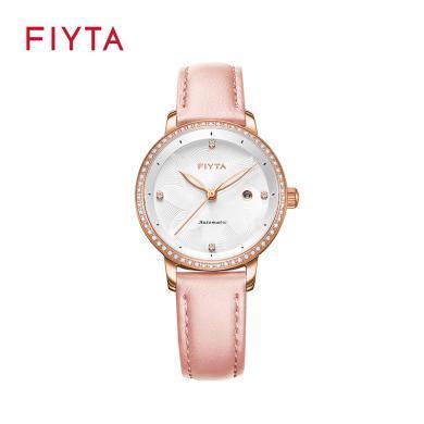 飛亞達(FIYTA)【新品】Charming系列機械粉色皮帶少女心機械女士腕表DLA26000.PWFD
