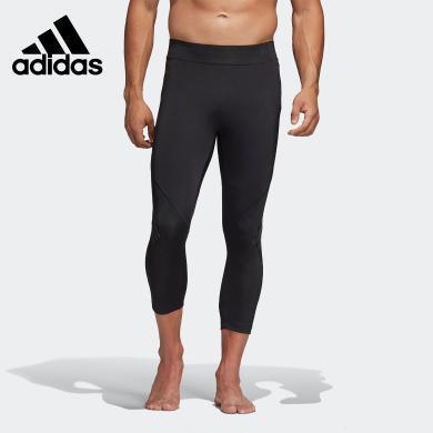 Adidas阿迪達斯秋季男子運動訓練緊身七分褲DQ3572