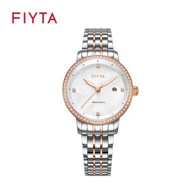 飛亞達(FIYTA)【新品】Charming系列機械玫瑰金色間金鋼帶百搭女士腕表DLA26000.MWMD