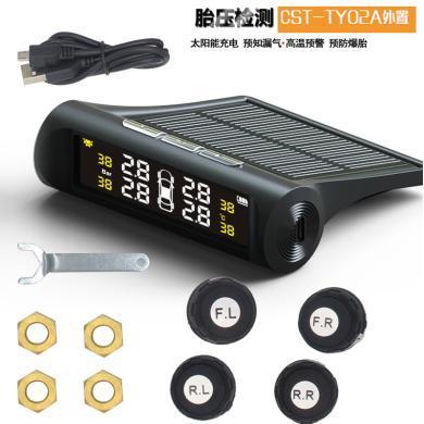 卡飾得 胎壓檢測儀 防爆胎 防磨損 省燃油 防跑偏 太陽能+USB充電 FSTN屏 外置彩屏高配款