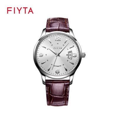 飛亞達(FIYTA)手表卓雅系列白盤皮帶機械男表DGA0008.WWR