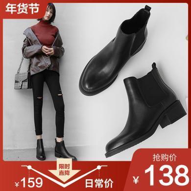 阿么切尔西靴女英伦风2019秋冬新款裸靴黑色皮靴中跟短靴粗跟靴子11815AJS3396