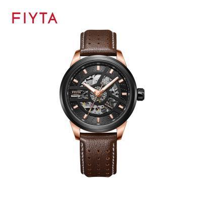 飛亞達手表 極限系列機械男表黑盤皮帶DGA866002.MBR