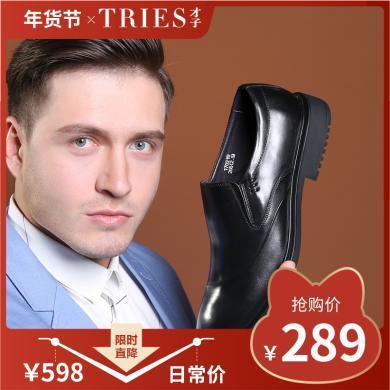 才子2019冬季新款?#34892;?#23376;英伦商务正装皮鞋男?#23458;钙?#30382;鞋婚鞋