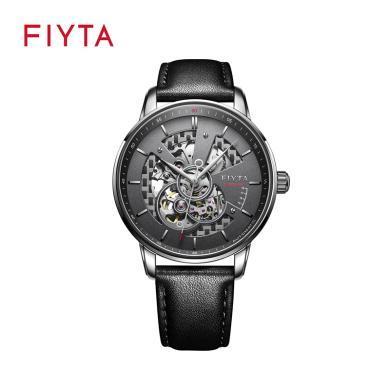 飛亞達(FIYTA)鏤空防水皮帶機械男士手表GA860012.BBB