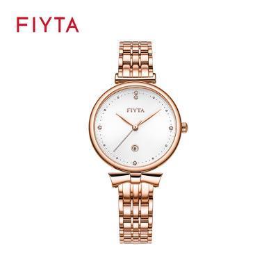 【人氣爆款】飛亞達(FIYTA)Young+玫瑰金色女士石英手表DL27000.PWP