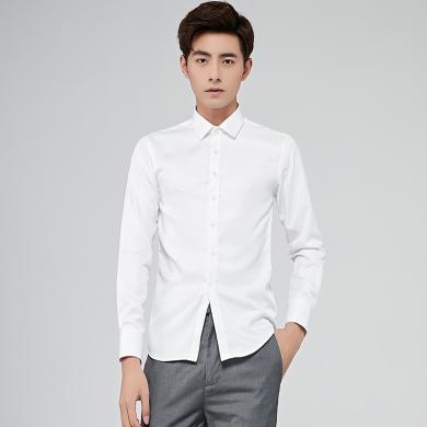 富贵鸟男装2020春季新款男士白衬衫男长袖修身商务正装职业工作上班韩版西装衬衣AS56