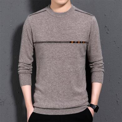 花花公子贵宾 新款圆领毛衣男士羊毛衫男韩版中年休闲提花薄款打底衫