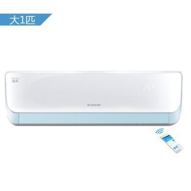 格力空调(GREE) 俊越大1匹 变频 壁挂式冷暖空调(清爽白) KFR-26GW/(26559)FNhAb-A3