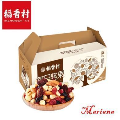 【年貨禮盒】稻香村--每日堅果禮盒500g 精選七種果仁 只為一口幸福
