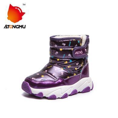 阿童木兒童雪地靴女童冬鞋皮毛一體靴子男童棉靴加絨加厚防水防滑