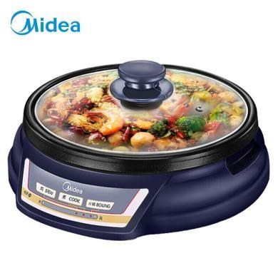 美的(Midea)多用途鍋家用電火鍋電煮鍋電熱鍋電炒鍋可煎烤分體式設計HS136B