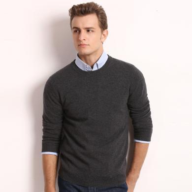芃拉冬季厚款男式纯羊毛男士毛衣男装圆领羊毛衫YXT8802
