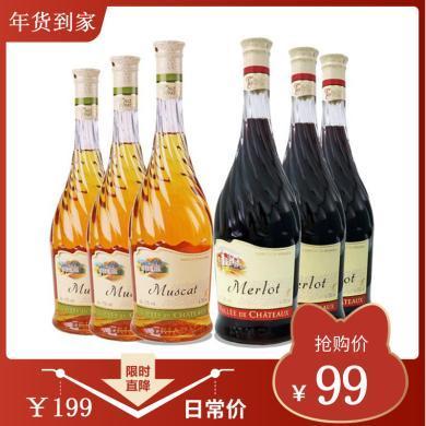 萬德古堡 摩爾多瓦原瓶進口紅酒 整箱6支裝 750ml 紅葡萄酒 白葡萄酒 各3瓶