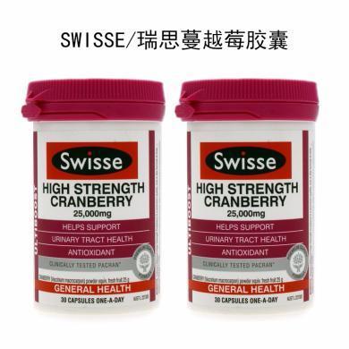 【支持購物卡】2件*澳大利亞SWISSE/瑞思 高濃度蔓越莓膠囊 30粒*2件