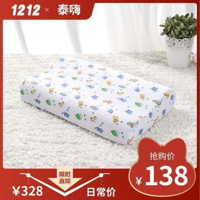 【限量折上9折 支持購物卡】泰嗨(TAIHI)天然乳膠枕頭兒童乳膠枕泰國原裝進口天然乳膠枕頭學生枕護枕芯帶枕套 國內發貨