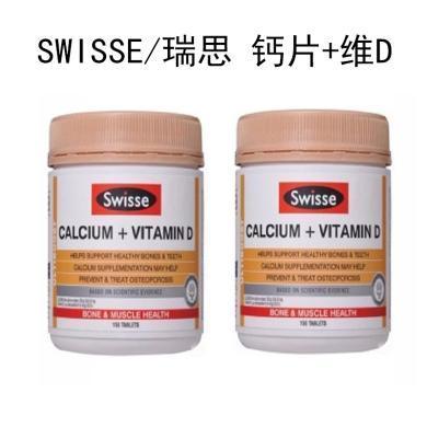 【支持购物卡】2瓶*澳大利亚SWISSE/瑞思 钙片+维生素D孕妇青少年中老年成人补钙150