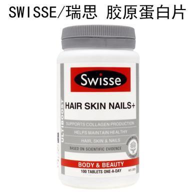 【支持購物卡】澳大利亞 SWISSE/瑞思 膠原蛋白片 100片