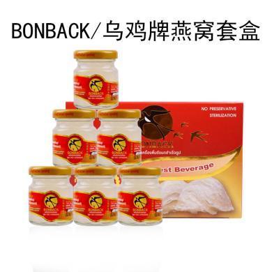 【支持购物卡】泰国 BONBACK/乌鸡牌 冰糖燕窝套盒 美容养颜  45ML 6瓶